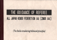 THE GUIDANCE OF REFEREE